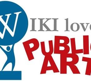 Participa amb les teves fotografies al Wiki Loves Public Art